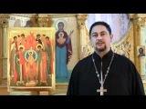 Православный календарь 22 июня