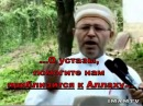 куфр дагестанского суфистского устаза Курамухаммада Рамазанова
