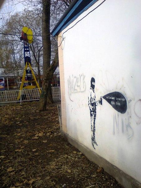 графф