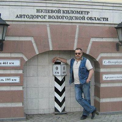 Сергей Вороненко, 20 мая 1969, Северодонецк, id62789732