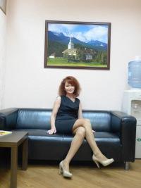 Ирина Зантарая