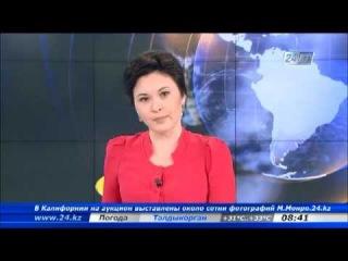На Универсиаде в Казани у сборной Казахстана появилась третья золотая медаль