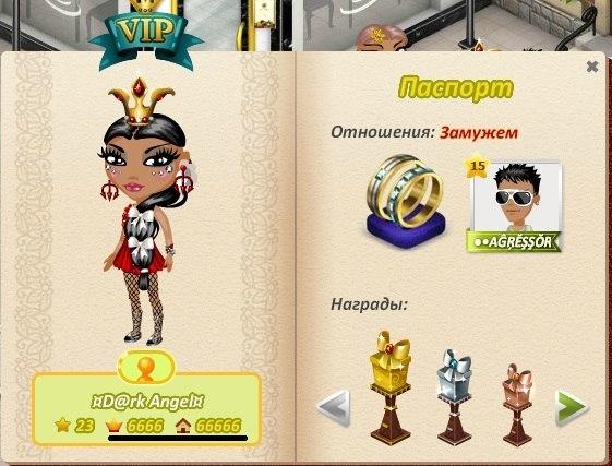 Играть в игру Аватария Вконтакте, Однкоклассниках, Mail