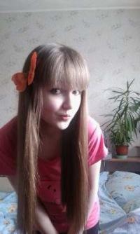 Арина Кузнецова, 1 мая 1989, Нижний Новгород, id176229045