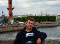 Анатолий Бондаренко, 21 ноября 1965, Днепропетровск, id184022898