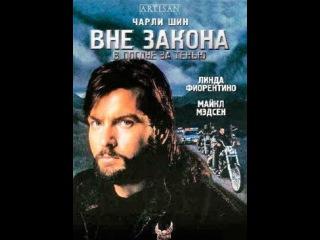 Фильм «В погоне за тенью» на Now.ru