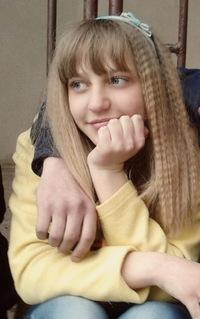 Софья Кучурина, 18 мая 1994, Кострома, id209872150