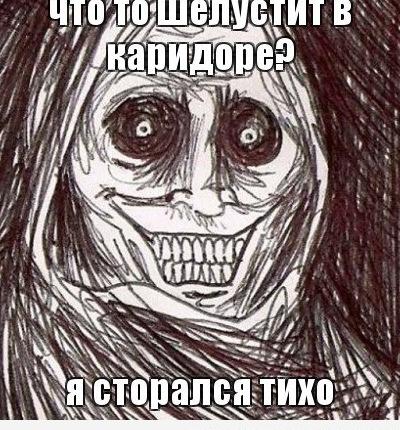 Bmn Nmnm, Москва, id220401174