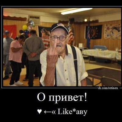 Гена Ходьков, 23 июня , Шостка, id219194611