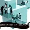 Бизнес в Иваново