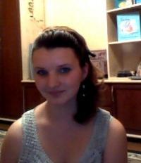 Светлана Климович, 24 ноября , Петропавловск-Камчатский, id184154608