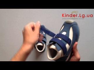 4rest 03 501 детские ортопедические кроссовки
