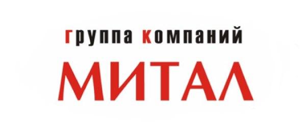 Группа компаний МИТАЛ   Ассоциация предпринимателей Китая