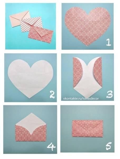 Как сделать красивый конверт своими