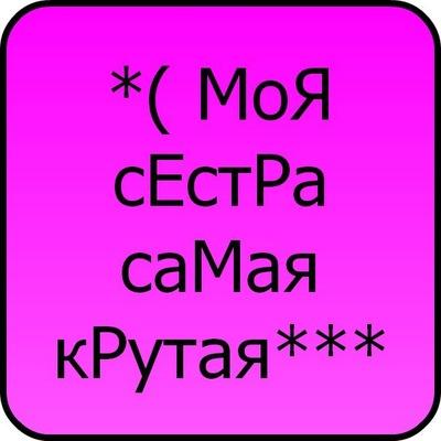 Ира Исламова, 4 мая , Кировград, id219859426
