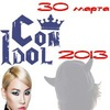"""Asian Festival """"Idol Con"""" 2013"""