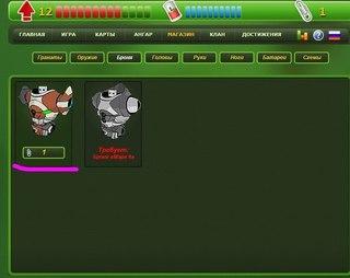 Файлообменник Для Видео - brossoftware: http://brossoftware.weebly.com/blog/fajloobmennik-dlya-video