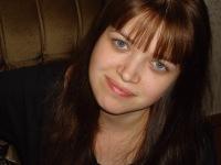 Кристина Мануйлова, 24 ноября , Новоалтайск, id184154609