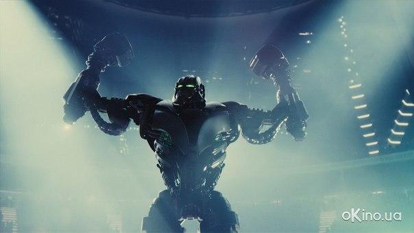 Зевс самый крутой робот, победитель всех боев