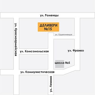 Адрес представительства: ул.
