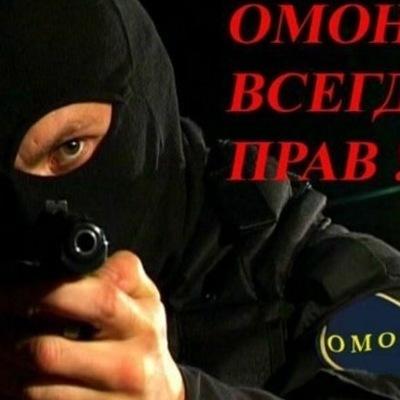 Александр Малыш, 3 августа 1988, Тюмень, id196301464