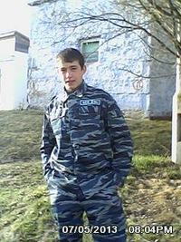 Евгений Фофанков, 29 мая , Красноярск, id205293484