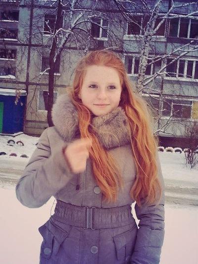 Елена Строколис, 26 июня , Харьков, id152817786