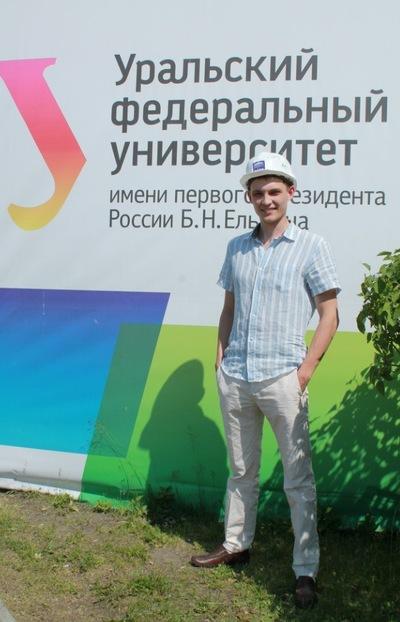 Иван Трифонов, 23 сентября 1990, Екатеринбург, id10105299