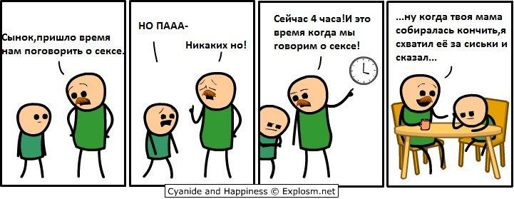 http://cs307801.vk.me/v307801852/3f7/B0Dl_smAY4E.jpg
