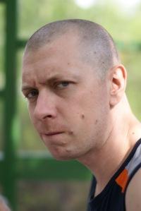 Андрей Сухинин, 3 июня 1980, Нерюнгри, id177537292