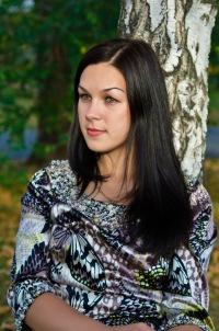 Екатерина Мартынова, 9 сентября 1972, Иркутск, id58008019
