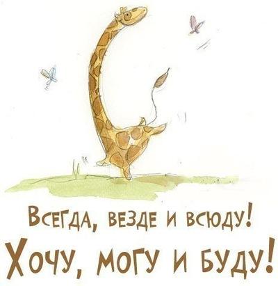 Светлана Золотухина, 14 августа 1988, Павловский Посад, id19446228