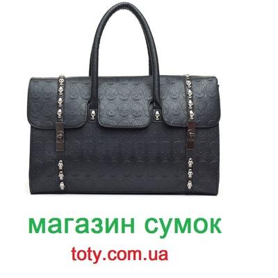 c80bb7cc27d1 Toty Toty | ВКонтакте