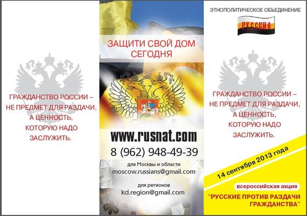 http://cs307802.vk.me/v307802279/cded/zZeUOCGjcp8.jpg