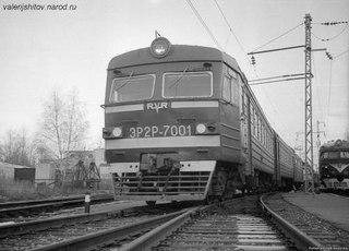 электросхемы транспорт р т5