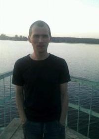 Миша Притуляк, 11 октября 1994, Пермь, id218225432