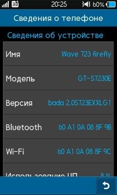 Скрин моего телефона и то что на нем стоит эта прошивка