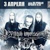 Devilish Impressions, 3 апреля RePublic