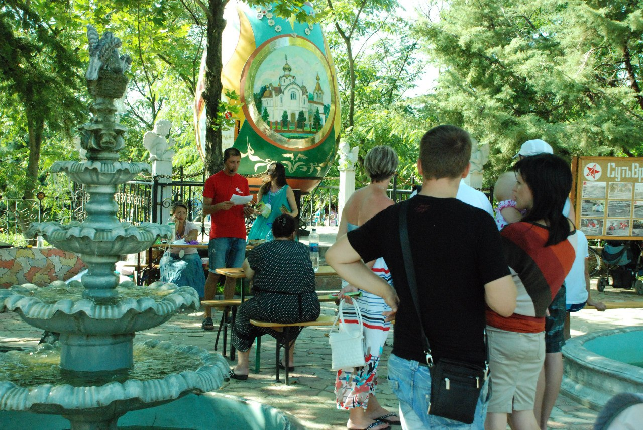 Выступление с докладом о Ювенальной Юстиции в Украине