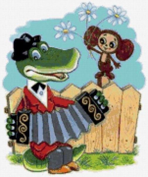 Фото №5436 Прикольные мультфильмы ...: hyteru.site5.in/prikolnie-multfilmi-krokodil-gena