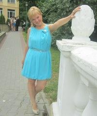 Ольга Трафимович, 21 сентября 1990, Ивацевичи, id148402311