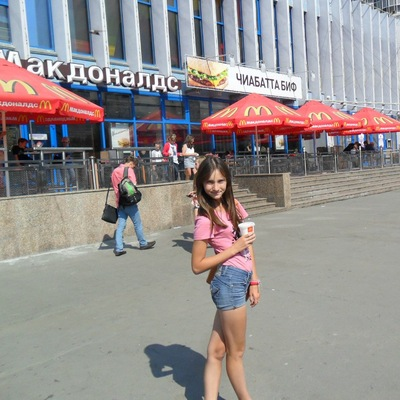 Анастасия Владимировна, 13 сентября 1998, Батайск, id107394440