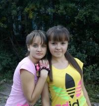 Кристина Демьянюк, 26 июля , Витим, id142482500