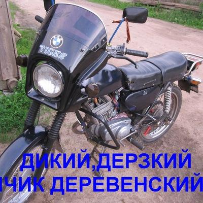 Влад Найда, 5 января 1996, Санкт-Петербург, id157627247