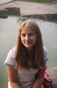 Марина Палий