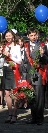 Лилианна Маму, 4 июня 1993, Краматорск, id179719394