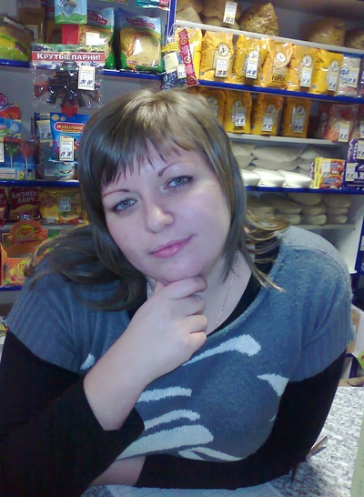 Ольга Гончарова, 30 апреля 1984, Светлоград, id201085218