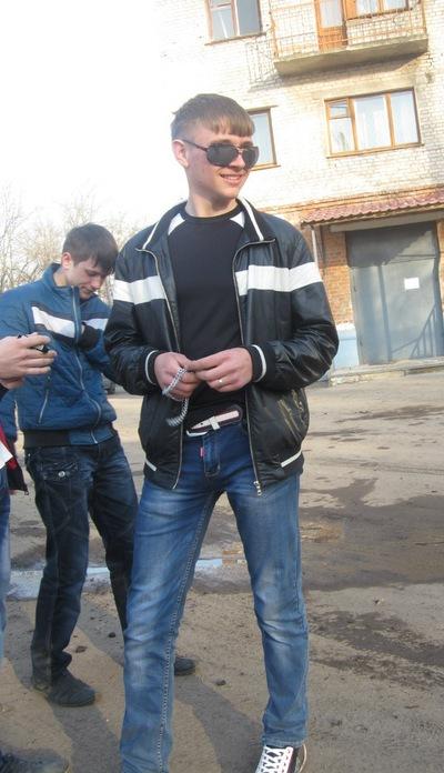 Сергей Алпатов, 13 апреля 1996, Бобруйск, id132655561