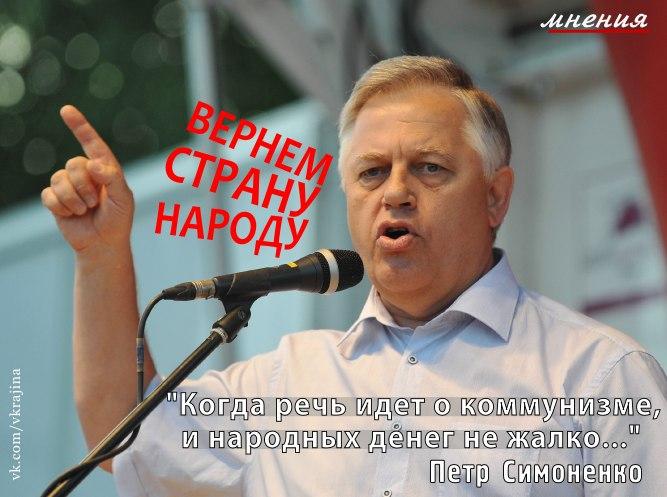 У Януковича поблагодарили Цензор.НЕТ за бдительность: Ошибка с Симоненко исправлена - Цензор.НЕТ 3109