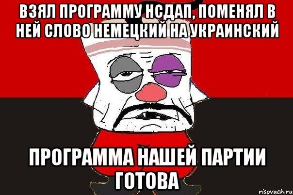 Суд оправдал тещу Колесниченко, напоившую подчиненную нашатырем - Цензор.НЕТ 8389